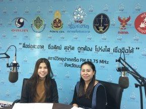 """รายการ """"คนไทยไม่ทนต่อการทุจริต"""" วันอาทิตย์ที่ 14 กุมภาพันธ์ 2564 เวลา 18.30-19.00 น."""