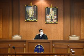 ศาลปกครองนำเทคโนโลยีมาใช้สนับสนุนการดำเนินกระบวนพิจารณาคดี