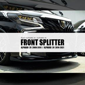 Front Spitter Alphard 20 รุ่นปี 2008-2014 Alphard 30 รุ่นปี 2015-2021 ลิ้นหน้า อัลพาร์ด