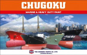 CMP Chugoku Marine Paints