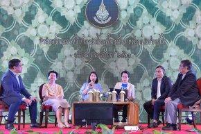 """ราชบัณฑิตยสภาจัดงานวันภาษาไทยแห่งชาติ """"รู้ทันสีสันภาษาสื่อ"""
