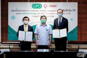 จีพีโอ -DKSH ร่วมเก็บ กระจายวัคซีนโควิด ล๊อตแรก 2 ล้านโดสตามมาตรฐาน