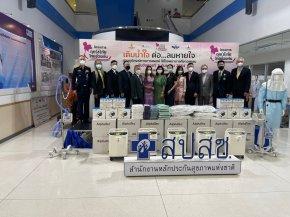 โครงการทุก(ข์)ภัยไทยช่วยกัน มอบเครื่องช่วยหายใจ ให้ สปสช.ส่งต่อ รพ.เพื่อผู้ป่วยโควิด-19