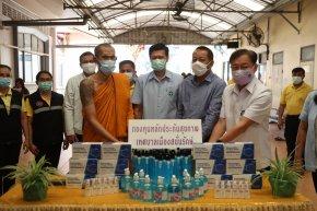 เทศบาลเมืองสนั่นรักษ์ ใช้กองทุนตำบลสู้โควิด-19 จัดซื้ออุปกรณ์ - PPE - ค่าอาหารผู้ที่ต้องกักตัว