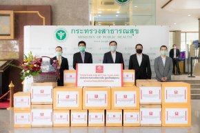 เอ็มจี จับมือภาครัฐและเอกชนร่วมช่วยเหลือคนไทยผ่านวิกฤตโควิดไปด้วยกัน  #TogetherForBetterThailand