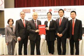 ซมโปะ ฯ -CIMBTยกระดับความสัมพันธ์รุกตลาดแบงก์แอสชัวรันส์เต็มรูปแบบครั้งแรกในไทย