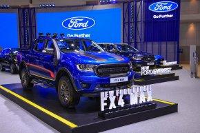 ฟอร์ด เรนเจอร์ FX4 Max ใหม่ นำทัพรถฟอร์ดครบทุกรุ่น พร้อมข้อเสนอพิเศษมากมายในมอเตอร์โชว์ 2021