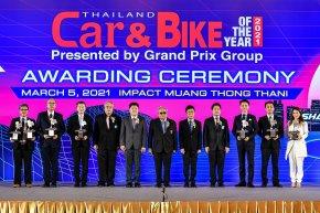 มิตซูบิชิ มอเตอร์ส ประเทศไทย ประสบความสำเร็จคว้า 7 รางวัล รถยอดเยี่ยมแห่งปี 2564 พร้อมฉลองครบ 60 ปี ในประเทศไทย