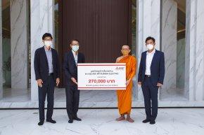มูลนิธิมิตซูบิชิ อิเล็คทริคไทย และกลุ่มบริษัท Mitsubishi Electric ยืนหยัดสานต่อ   โครงการประทีปเด็กไทยมอบเงินจัดสร้างศูนย์พัฒนาเด็กเล็กต่อเนื่องปีที่ 5