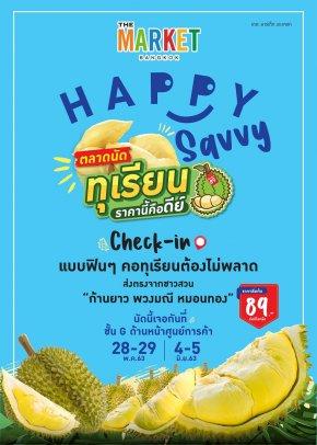 """งาน """"Happy Savvy: ตลาดนัดทุเรียน ราคานี้คือดีย์""""  ในวันที่ 28 – 29 พฤษภาคม 2563"""