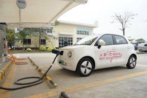 เกรท วอลล์ มอเตอร์ เผยกรณีศึกษาความสำเร็จรถยนต์ไฟฟ้าของจีน  พร้อมสนับสนุนประเทศไทย ร่วมวางรากฐาน xEV Ecosystem อย่างยั่งยืน