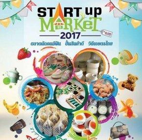 STARTUP MARKET 2017