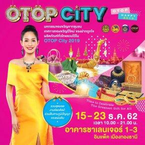 OTOP City 2019