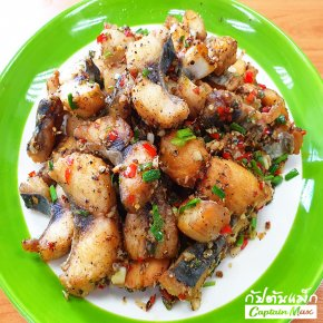 Spicy&Salt Fried King Mackerel Stir Fried