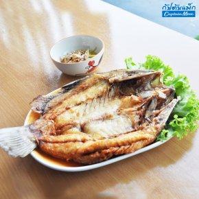 ปลากะพงแดดเดียวทอด + ยำมะม่วง