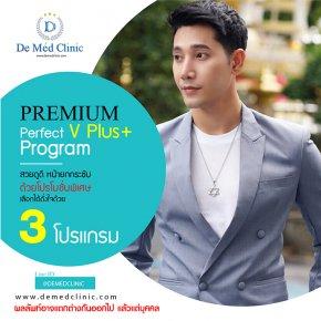 Premium Perfect V Plus Program