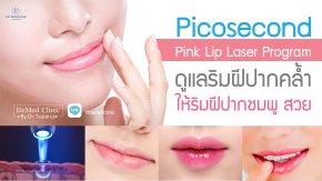 Picosecond Pink Lip Laser Program