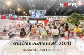 งานบ้านและสวนแฟร์ 2020 (30 ต.ค. - 8 พ.ย. 2563) IMPACT เมืองทองธานี