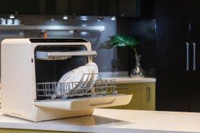 ข้อดีของเครื่องล้างจาน เฮเฟเล่ รุ่น Hafele Neo Mate Series