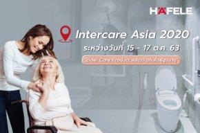Intercare Asia 2020 ภายใต้คอนเซ็ปต์ส่งมอบความห่วงใย จากเฮเฟเล่ - Elder Care Product ผลิตภัณฑ์เพื่อผู้สูงอายุ