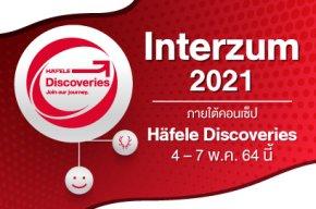 Interzum 2021ภายใต้คอนเซ็ป Häfele Discoveries