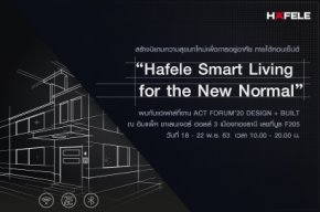 งานAct Forum'20 Design + Built - Hafele Smart Living for the New Normal