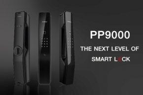 PP9000 อีกขั้นของอุปกรณ์ล็อคอัจฉริยะ