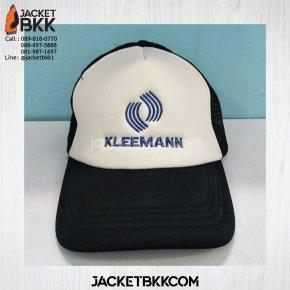 ขอบคุณลูกค้า #หมวกแก๊ปตาข่ายครึ่งใบ