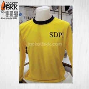 เสื้อยืดคนงานสีเหลือง - ขอขอบคุณลูกค้า #SDPI