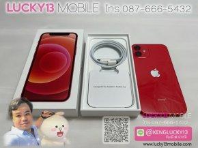 12MINI 128GB RED ศูนย์ไทย TH สภาพนางฟ้า สวยกริ๊บยกกล่อง