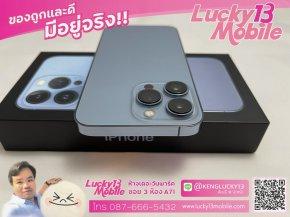 iPhone 13PRO 256GB SIERRA BLUE เครื่องศูนย์ไทย TH อายุ 4 วัน ประกันศูนย์ 1 ปี ราคาไม่แพง เพียง 39,900฿ IPHONE13PRO 256GB SIERRA BLUE เครื่องศูนย์ไทย TH