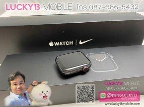 apple WATCH 5 NIKE 44MM CELLULAR สภาพสวย ครบยกกล่อง ราคาถูกเกิ๊น เพียง 11,500฿ เท่านั้นจ้า !!
