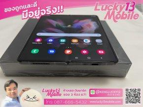 Z FOLD3 5G 256GB BLACK ศูนย์ไทย TH
