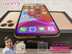 iPhone 11PROMAX 256GB GOLD ศูนย์ไทย TH สภาพนางฟ้า ยกกล่อง เพียง 32,500฿