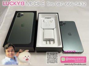 iPhone 11PROMAX 64GB GREEN สภาพกลางๆ อุปกรณ์แท้ครบกยกล่อง