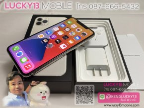 iPhone 11PROMAX 64GB SILVER ศูนย์ไทย TH มือสอง