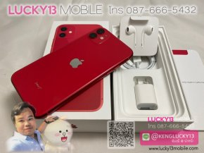 iPhone 11 256GB RED PRODUCT ศูนย์ไทย TH มือ 1