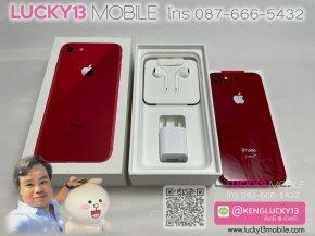 iPhone 8 ขอลูกค้าที่รับสภาพได้ ขายถูกมากแล้วจ้า