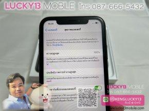 iPhone XR 64GB BLACK TH สภาพมือ 1 ใหม่เอี่ยม
