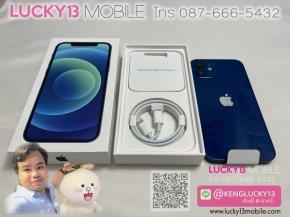 iphone 12 128GB BLUE TH มือ 1 ใหม่ ประกันศูนย์ 1 ปี