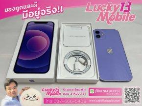 iPhone12 64GB PURPLE ศูนย์ไทย