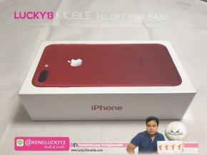 IPHONE7PLUS 256GB สีแดง เครื่องศูนย์ไทย TH มือ 1 แพคแท้ ยังไม่ Activate ประกัน 1 ปีเต็มครับ ราคา : 30,900฿ เท่านั้นครับ ,iphone7plus,รับซื้อiphone7plus,รับซื้อiphone7,รับซื้อiphone,รับซื้อipad,รับซื้อsamsung,รับซือมือถือราคาสูง,lucky13mobile,เซ็นทร