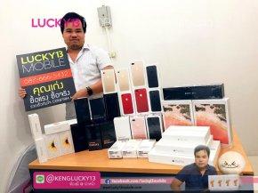 รับซื้อมือถือรุ่นใหม่ๆ ติดต่อ : โทร 087-666-5432 line id : @kenglucky13 (มี@ด้วยจ้า)