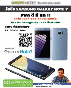 0876665432 เก่ง รับซื้อ ขาย เทิน จำนำ SAMSUNG GALAXY NOTE 8