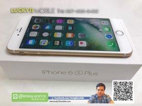 087-666-5432 เก่ง รับซื้อ iPhone7 และ iPhone 7 plus หรือ iPhone ทุกรุ่นในราคาสูง !!