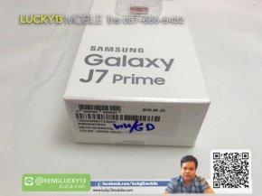087-666-5432 รับซื้อ Samsung Galaxy A9 Pro หรือ J7 Prime : โทรหาเก่งได้เลยครับ