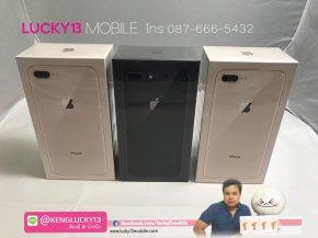 Lucky 13 Mobile เซ็นทรัลลาดพร้าว รับซื้อ iPhone