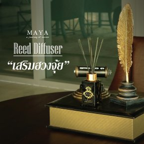 Maya Reed Diffuser