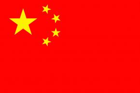 ทัวร์เอเชีย ประเทศจีน