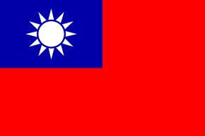 ทัวร์เอเชีย ประเทศไต้หวัน